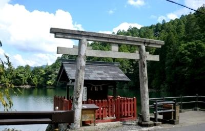 oikenoyasiro